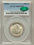 Standing Liberty Quarters, 1924 25C MS65 Full Head PCGS. CAC....