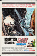 """Movie Posters:War, 633 Squadron (United Artists, 1964). One Sheet (27"""" X 41""""). War....."""