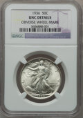 Walking Liberty Half Dollars, 1936 50C -- Obverse Wheel Mark -- NGC Details. UNC. NGC Census:(0/3044). PCGS Population (7/5180). Mintage: 12,617,901. Nu...