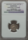 Seated Dimes: , 1838 10C Small Stars, Double Die Reverse -- Improperly Cleaned --NGC Details. AU. NGC Census: (2/55). PCGS Population (5/5...