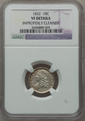 Bust Dimes, 1832 10C -- Improperly Cleaned -- NGC Details. VF. NGC Census:(4/271). PCGS Population (5/320). Mintage: 522,500. Numismed...
