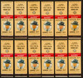 """Boxing Cards:General, 1942 Adam Hats Sam Taubs """"Ring Personalities"""" Matchbook CompleteSet (30). ..."""