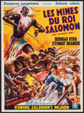 "Movie Posters:Adventure, King Solomon's Mines (MGM, 1950). Trimmed Belgian (13.25"" X 18"").Adventure.. ..."