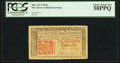 Colonial Notes:New Jersey, New Jersey March 25, 1776 6s PCGS Choice About New 58PPQ.. ...