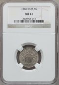 Shield Nickels: , 1866 5C Rays MS61 NGC. NGC Census: (66/1158). PCGS Population(20/1103). Mintage: 14,742,500. Numismedia Wsl. Price for pro...