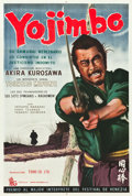 "Movie Posters:Action, Yojimbo (Toho, 1961). Argentinean Poster (29"" X 43"").. ..."