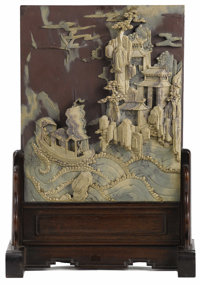 A Carved Slate Table Screen Unknown maker, Chinese 19th century Carved slate 13.38 inches high x 11