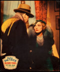 "Movie Posters:Drama, Blonde Venus (Paramount, 1932). Jumbo Lobby Cards (3) (14"" X 17"")..... (Total: 3 Items)"