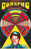 "Movie Posters:Science Fiction, Solaris (Goskino, 1972). Russian Poster (21.5"" X 34"").. ..."