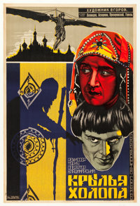 """Wings of a Serf (Amkino Corporation, 1927). Russian Poster (28.5"""" X 42""""). Original Title: Krylya Kholopa. Fore..."""