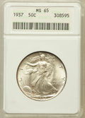 Walking Liberty Half Dollars: , 1937 50C MS65 ANACS. NGC Census: (1019/442). PCGS Population(1446/728). Mintage: 9,527,728. Numismedia Wsl. Price for prob...