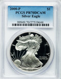 Modern Bullion Coins: , 2000-P $1 Silver Eagle PR70 Deep Cameo PCGS. PCGS Population (659).NGC Census: (1881). Numismedia Wsl. Price for problem ...