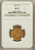 Classic Half Eagles: , 1835 $5 AU55 NGC. NGC Census: (120/220). PCGS Population (47/97).Mintage: 371,534. Numismedia Wsl. Price for problem free ...