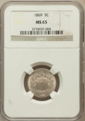 Shield Nickels: , 1869 5C MS65 NGC. NGC Census: (92/15). PCGS Population (58/11).Mintage: 16,395,000. Numismedia Wsl. Price for problem free...