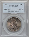Franklin Half Dollars, (2)1958 50C MS65 PCGS. ... (Total: 2 coins)