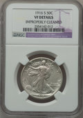 Walking Liberty Half Dollars: , 1916-S 50C -- Improperly Cleaned -- NGC Details. VF. NGC Census:(12/504). PCGS Population (24/845). Mintage: 508,000. Numi...