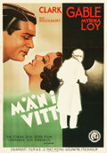 "Movie Posters:Drama, Men In White (MGM, 1934). Swedish One Sheet (27.5"" X 39.5"") GreenStyle.. ..."