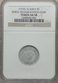 Alaska Tokens, (1935) Alaska Five Cent, Rural Rehabilitation Corp. Bingle AU58 NGC....