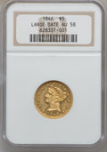 Liberty Half Eagles: , 1846 $5 Large Date AU58 NGC. NGC Census: (88/50). PCGS Population(14/21). Mintage: 395,942. Numismedia Wsl. Price for prob...
