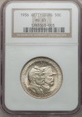 Commemorative Silver: , 1936 50C Gettysburg MS65 NGC. NGC Census: (1251/379). PCGSPopulation (1583/741). Mintage: 26,928. Numismedia Wsl. Price fo...