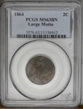 1864 2C Large Motto MS63 Brown PCGS. PCGS Population (213/207). NGC Census: (243/595). Mintage: 19,847,500. Numismedia W...