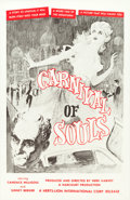 """Movie Posters:Horror, Carnival of Souls (Herts-Lion International, 1962). One Sheet (27"""" X 41"""").. ..."""