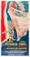 "Movie Posters:Musical, Down to Earth (Columbia, 1947). Three Sheet (41"" X 79"").. ..."