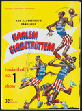 Basketball Collectibles:Programs, 1958-59 Harlem Globetrotters (Featuring Wilt Chamberlain) Program -With Original Roster Sheet Included....