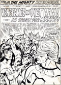 Original Comic Art:Splash Pages, Bob Brown and Don Heck The Avengers #123 Page 1 Original Art(Marvel, 1974)....