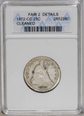Seated Quarters: , 1872-CC 25C --Cleaned-- ANACS. Fair 2 Details. NGC Census: (0/35). PCGS Population (0/36). Mintage: 22,850. Numismedia Wsl. ...