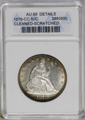 Seated Half Dollars: , 1876-CC 50C --Cleaned, Scratched--ANACS. AU58 Details. NGC Census: (12/68). PCGS Population (20/70). Mintage: 1,956,000. Num...