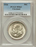 Commemorative Silver: , 1936 50C Cleveland MS63 PCGS. PCGS Population (1313/5678). NGCCensus: (329/4152). Mintage: 50,030. Numismedia Wsl. Price f...