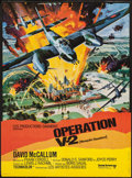 "Movie Posters:War, Mosquito Squadron (United Artists, 1970). French Affiche (23"" X31""). War.. ..."