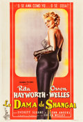 "Movie Posters:Film Noir, The Lady from Shanghai (Columbia, 1947). Argentinean Poster (29.5""X 43.5"").. ..."