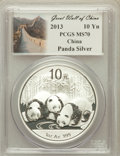 China:People's Republic of China, 2013 10 Yuan Panda Silver (1 oz), MS70 PCGS. Great Wall of China. PCGS Population (4954). NGC Census: (0)....