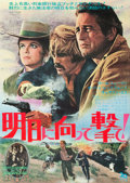 """Movie Posters:Western, Butch Cassidy and the Sundance Kid (20th Century Fox, 1969). Japanese B2 (20"""" X 29"""").. ..."""
