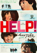 "Movie Posters:Rock and Roll, Help! (United Artists, 1965). Japanese B2 (20"" X 29"").. ..."