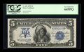 Fr. 281 $5 1899 Silver Certificate PCGS Very Choice New 64PPQ