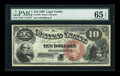 Large Size:Legal Tender Notes, Fr. 103 $10 1880 Legal Tender PMG Gem Uncirculated 65 EPQ....