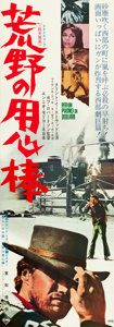 """Movie Posters:Western, A Fistful of Dollars (Towa, 1965). Japanese STB (20"""" X 58"""").. ..."""