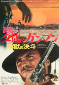 """Movie Posters:Western, The Good, the Bad and the Ugly (United Artists, 1968). Japanese B2 (20"""" X 28.5"""").. ..."""