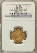 Classic Half Eagles, 1835 $5 -- Improperly Cleaned -- NGC Details. XF. NGC Census:(52/552). PCGS Population (63/318). Mintage: 371,534. Num...