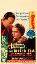 "Movie Posters:Drama, The Bitter Tea of General Yen (Columbia, 1933). Midget Window Card(8"" X 14"").. ..."
