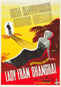 """Movie Posters:Film Noir, The Lady from Shanghai (Columbia, 1948). Swedish One Sheet (27.5"""" X39.5"""").. ..."""