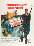 "Movie Posters:James Bond, On Her Majesty's Secret Service (United Artists, 1970). FrenchGrande (47"" X 63"").. ..."
