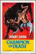 "Movie Posters:Action, Champion of Death & Other Lot (United Artists, 1976). One Sheets (2) (27"" X 41""). Action.. ... (Total: 2 Items)"