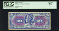 Military Payment Certificates:Series 611, Series 611 $10 PCGS Very Fine 25.. ...