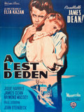 "Movie Posters:Drama, East of Eden (Warner Brothers, 1955). French Grande (45.5"" X 61"")....."