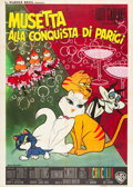 "Movie Posters:Animation, Gay Purr-ee (Warner Brothers, 1963). Italian 2 - Foglio (39"" X 55"")Rodolfo Gasparri Art.. ..."
