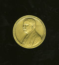 U.S. Presidents & Statesmen, Panama Canal Teddy Roosevelt Bronze Medal. ...